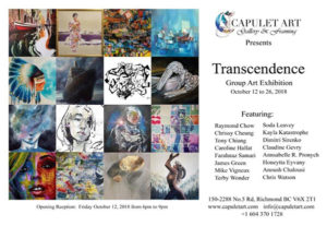 Capulet Art Gallery show invite