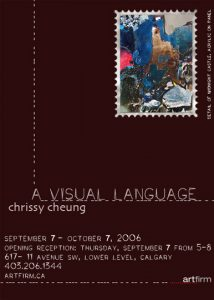a Visual language exhibition