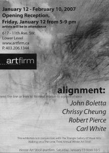 artfirm invite